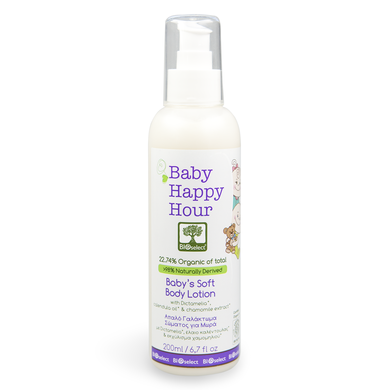 Bioselect Baby Happy Hour Baby''s Soft Body Lotion