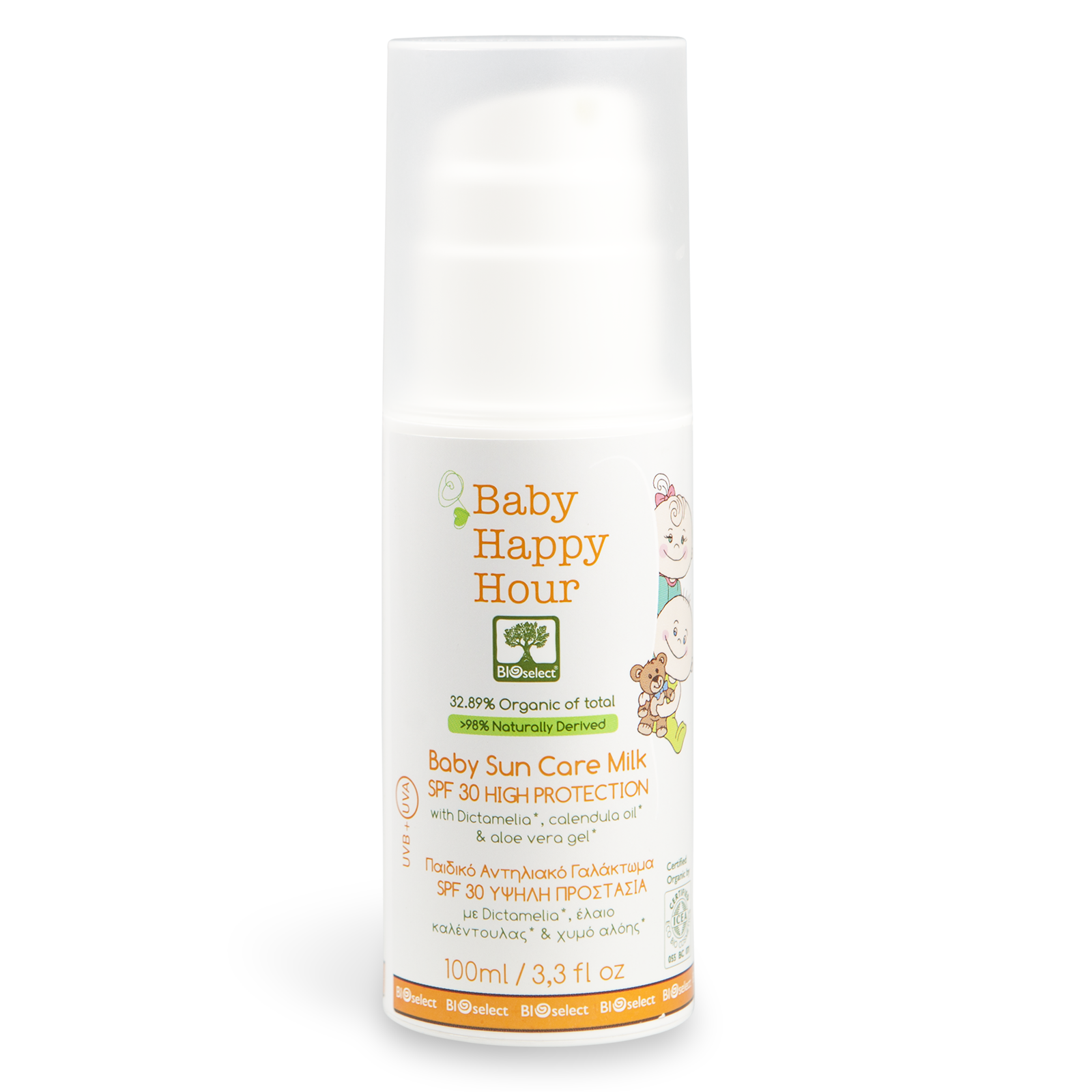 Bioselect Baby Happy Hour Baby Sun Care Milk SPF30