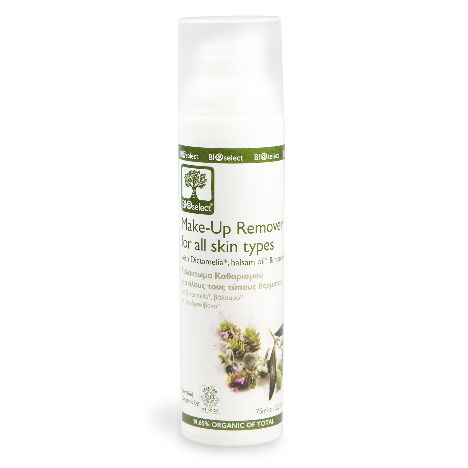 Bioselect Make-Up Remover for all skin types